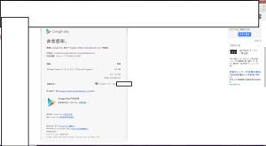 スクリーンショット 2014-05-08 09.33.19